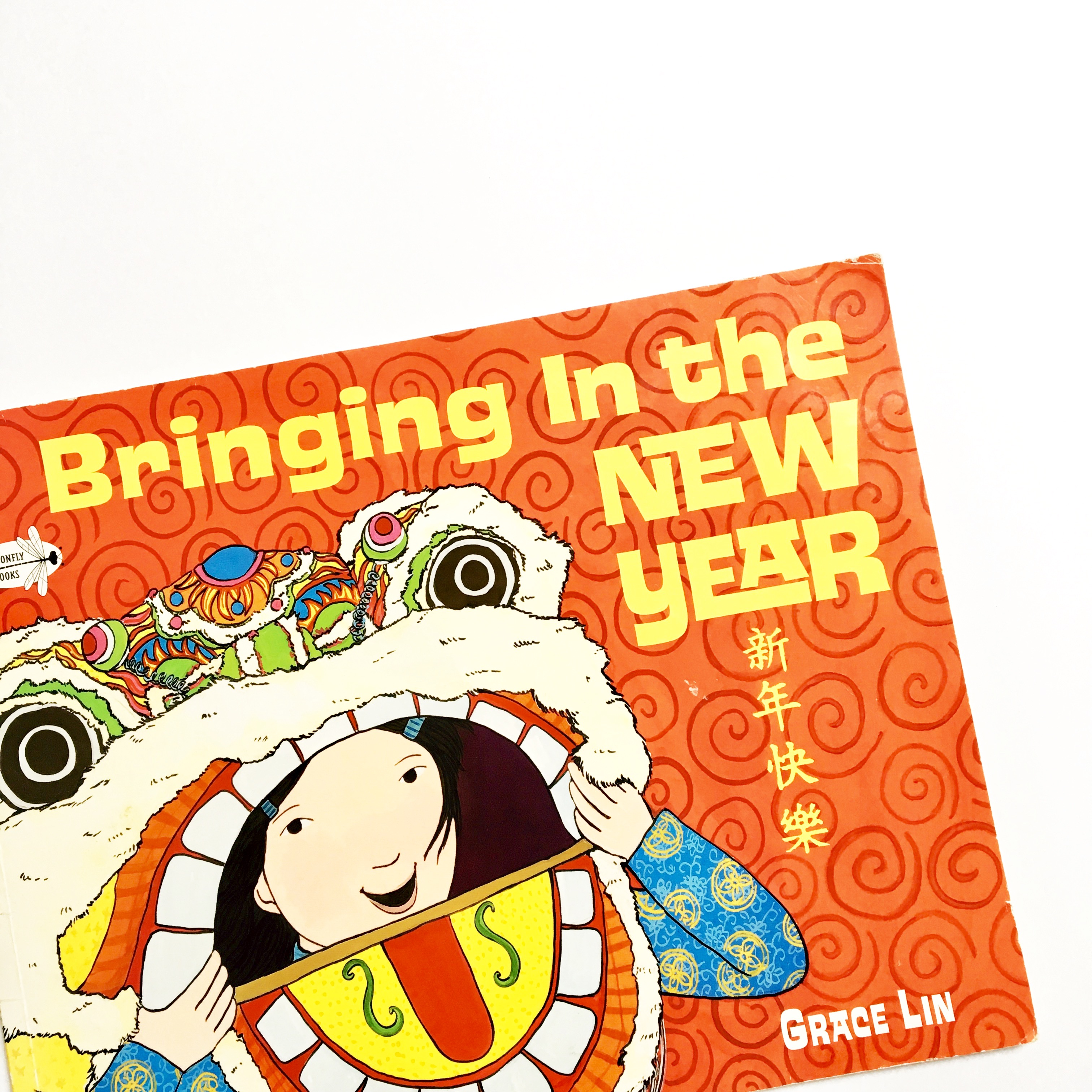 Here are some of our favourite Chinese New Year picture books for kids that we hope you enjoy in the Year of the Dog.