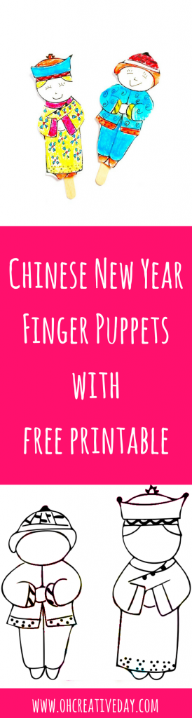 Text Overlay Chinese New Year Finger Puppets with Free Printable 2 images of free printable